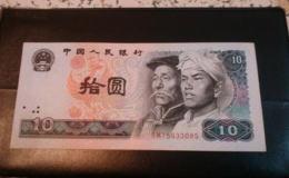 一九八零年的十元纸币现在值多少  一九八零年的十元纸币相关介绍