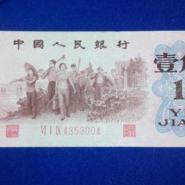 1962年一角纸币价值多少钱   1962年一角纸币激情小说价值