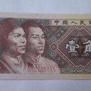 1980年1角纸币值多少钱   1980年1角纸币图片介绍