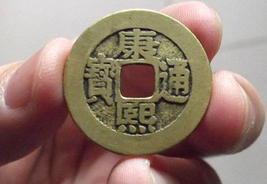 康熙通宝的铜钱值多少钱现在   康熙通宝的铜钱价值分析