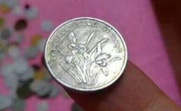 1角蘭花硬幣發行 1角蘭花硬幣價格表