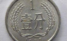 1987一分钱硬币价格值多少钱 1987一分钱硬币最新报价一览表