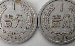 1964年的1分硬币值多少钱一个 1964年的1分硬币回收价格表
