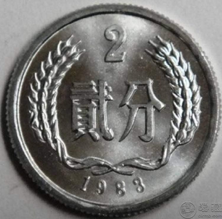 1983年的二分钱值多少钱一枚 1983年的二分钱最新价格表一览