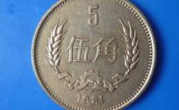 5角硬币1981回收值多少钱一枚 5角硬币1981回收价格表一览