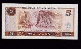 八零年版五元人民币值多少钱   八零年版五元人民币收藏价值