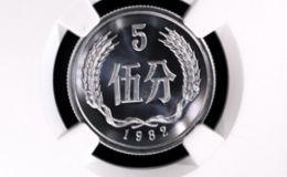 82年5分錢硬幣價格 82年5分錢硬幣值多少單枚