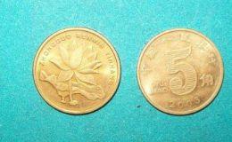 2003年5角硬币值多少 2003年5角硬币值钱吗