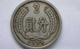 1964年2分币值多少钱一枚 1964年2分币图片及最新价格表