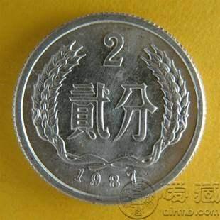 87年2分现在价值多少钱一枚 87年2分最新价格表一览