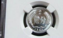 二分硬币1982年的价值多少钱 二分硬币1982年的最新价格表