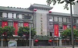 廣州翡翠批發市場 廣州翡翠批發市場價格是多少