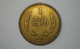 1980年1角硬币值多少钱 1980年1角硬币值钱吗