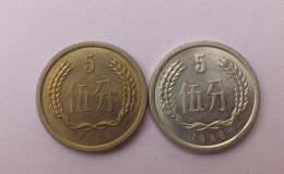 现在1988硬币5分值多少钱一枚 1988硬币5分最新价格表一览
