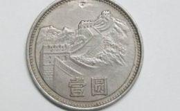 1981年一元钱激情图片价格表 1981年一元钱激情图片价格