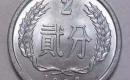 1986年2分人民币现在价值多少钱 1986年2分人民币最新价目表