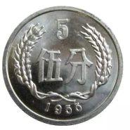 1955年五分硬币值多少钱一枚 1955年五分硬币图片及价格表