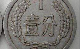 1964年的一分硬币价格是多少钱 1964年的一分硬币最新报价表