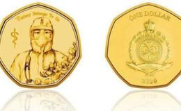抗疫纪念币图片鉴赏  抗疫纪念币收藏意义