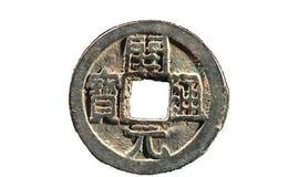 一枚开元通宝的铜钱值多少钱  开元通宝图片介绍