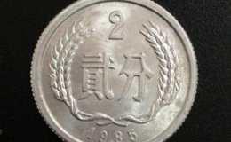 1985年的2分錢幣值多少錢單個 1985年的2分錢幣回收報價表