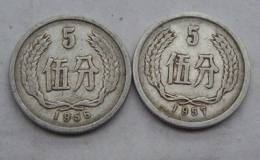 五七年五分錢價格現在是多少 五七年五分錢圖片及價格表