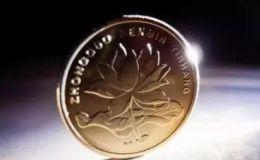 2010年五角硬幣值多少錢 值錢的五角硬幣有哪些
