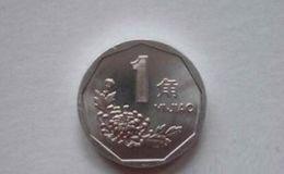 1999正面为菊花版1元硬币价值 值多少钱一枚