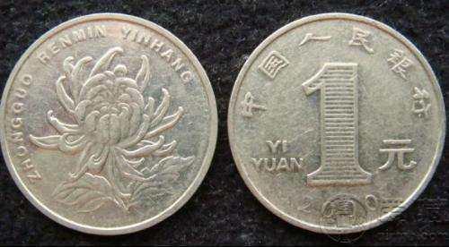 2000年牧丹一元硬幣值多少錢單個 2000年牡丹一元硬幣報價表