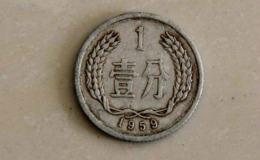 現在1959年一分硬幣價格多少 1959年一分硬幣最新報價一覽表