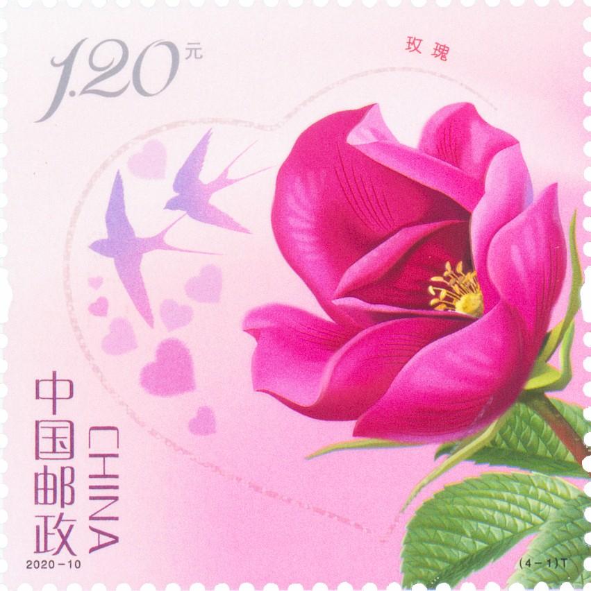 2020年玫瑰邮票发行量是多少 2020年玫瑰邮票图片欣赏