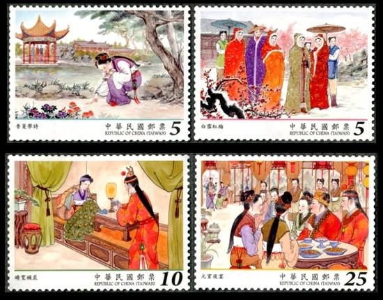 红楼梦邮票一组二组叁组发行量是多少 红楼梦邮票高清大图欣赏