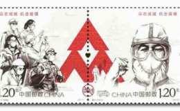 抗疫邮票预约是什么时候 抗疫邮票预约最全攻略