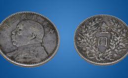 袁大头的硬币现在有多少 袁大头的硬币值得收藏吗