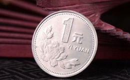 牡丹花一元硬币价格表 牡丹花一元硬币单枚价格