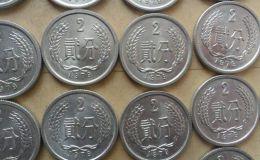1979年2分硬币多少钱单枚 1979年2分硬币回收价目表一览