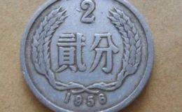 现在56年2分硬币值多少钱单枚 56年2分硬币回收价目表