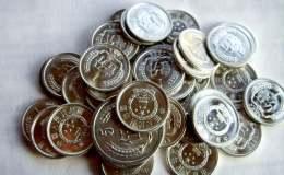 1979年的5分硬币值多少钱单个 1979年的5分硬币回收价目表