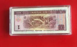 1990版的一元红色纸币值多少钱   1990版的一元红色纸币投资分析