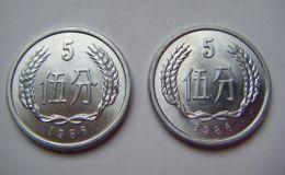 1991年的1角硬币值多少钱 1991年的1角硬币升值了吗