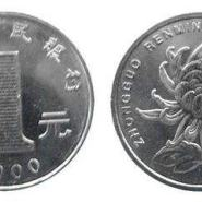 目前2000菊花一元值多少錢單個 2000菊花一元回收最新價目表