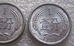 1982年的一分硬币价格现在是多少 1982年的一分硬币回收价目表