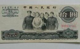 10元大團結最新價格 10元大團結相關介紹