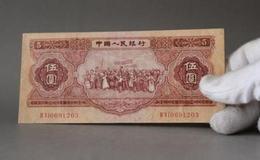 53年5元人民幣價格 53年5元人民幣發行背景