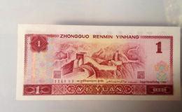 1990年1元人民币值多少钱 1990年1元人民币相关介绍