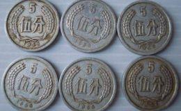 1956年5分硬幣值多少錢單枚 1956年5分硬幣回收最新報價表