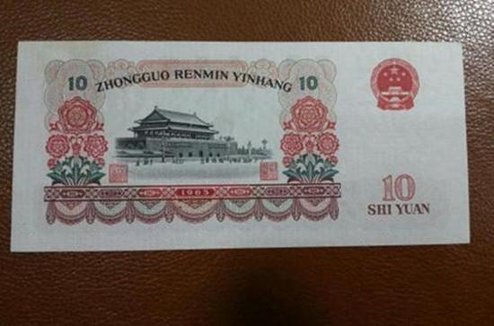 1965年的十元人民币价值多少钱 1965年的十元人民币值得收藏吗