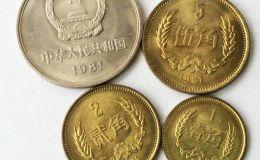 1981年的长城硬币价格 1981年的长城硬币价格一套