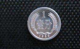 1980年的一分钱硬币值多少钱 值不值得收藏