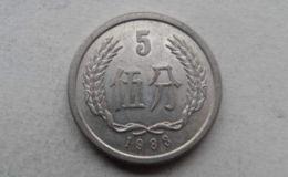 1983年五分錢硬幣值多少錢單枚 1983年五分錢硬幣回收價格表